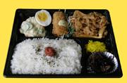 生姜焼き弁当(お茶付き)