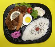 牛ステーキ弁当(700円)